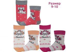 Детские носки СЛ50К 9-10