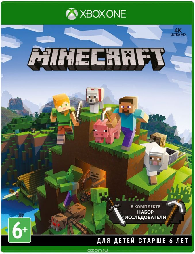 Игра Minecraft Explorers Collection (Набор Исследователи) (Xbox One)
