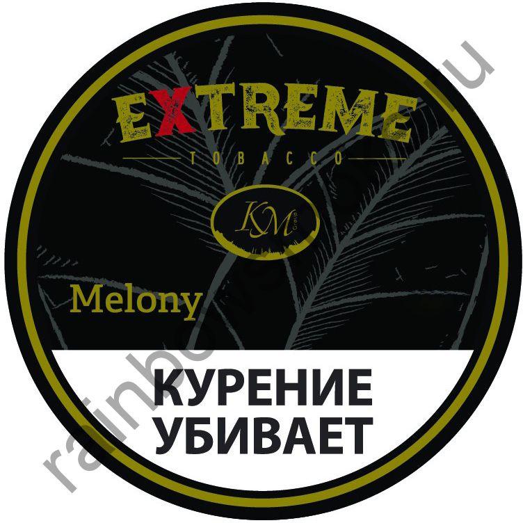 Extreme (KM) 50 гр - Melony H (Мелони)