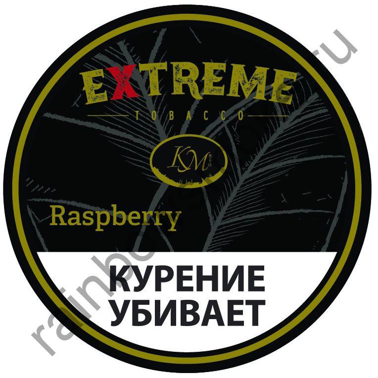 Extreme (KM) 250 гр - Raspberry H (Малина)