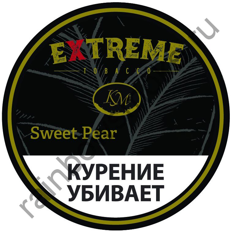 Extreme (KM) 250 гр - Sweet Pear M (Сладкая Груша)