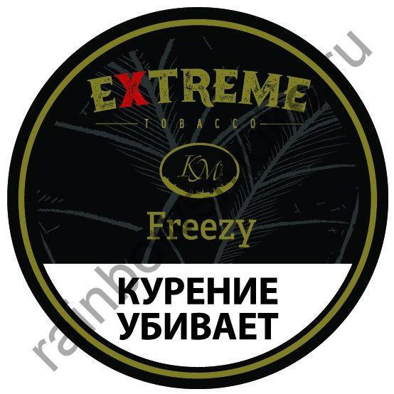 Extreme (KM) 250 гр - Freezy M (Холодок)