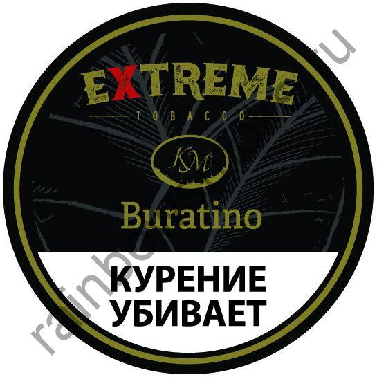 Extreme (KM) 250 гр - Buratino M (Буратино)
