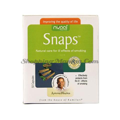 Снепс (100 капсул) Нупал Аюрведа для уменьшения зависимости от никотина | Nupal Ayurveda SNAPS Capsules Pack of 2