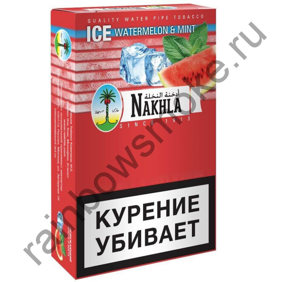Nakhla New 250 гр - Ice Watermelon Mint (Арбуз с Мятой)
