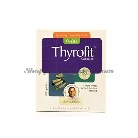 Тирофит (100 капсул) Нупал Аюрведа для лечения дисфункции щитовидной железы | Nupal Ayurveda Thyrofit Capsules Pack of 2