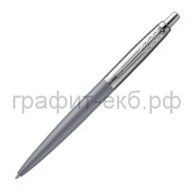 Ручка шариковая Parker Jotter XL Matte Grey CT K69 2068360