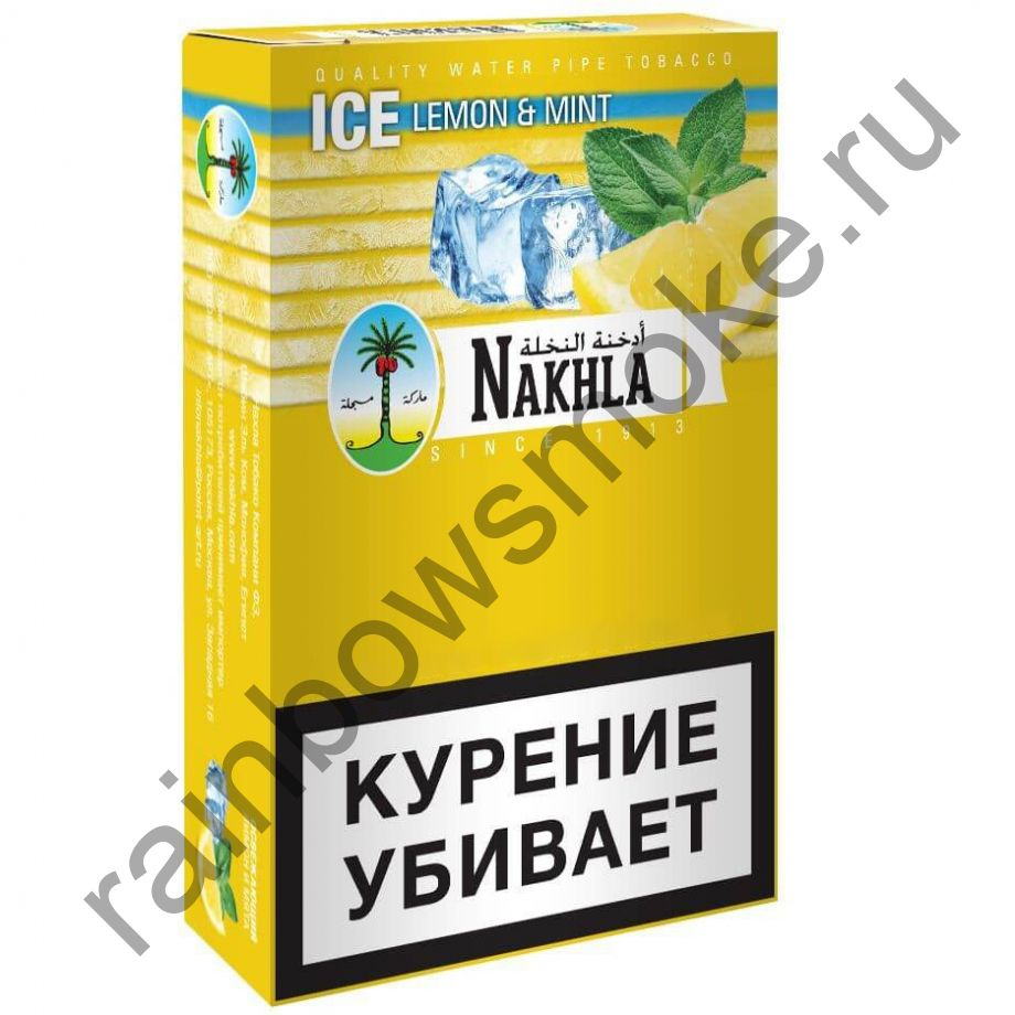 Nakhla New 50 гр - Ice Lemon Mint (Лимон с Мятой)