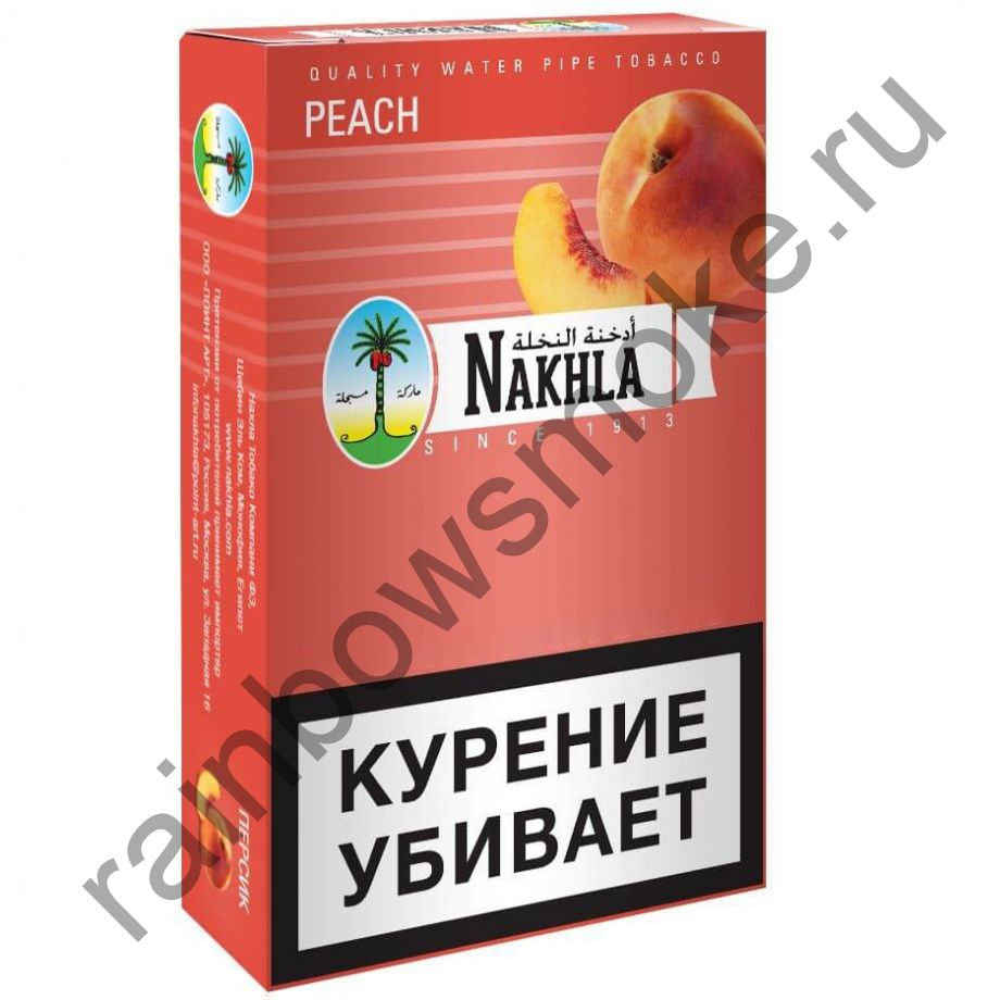 Nakhla New 50 гр - Peach (Персик)