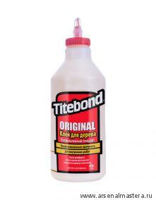 Клей столярный Titebond Original  Wood Glue 5065 кремовый 946 мл