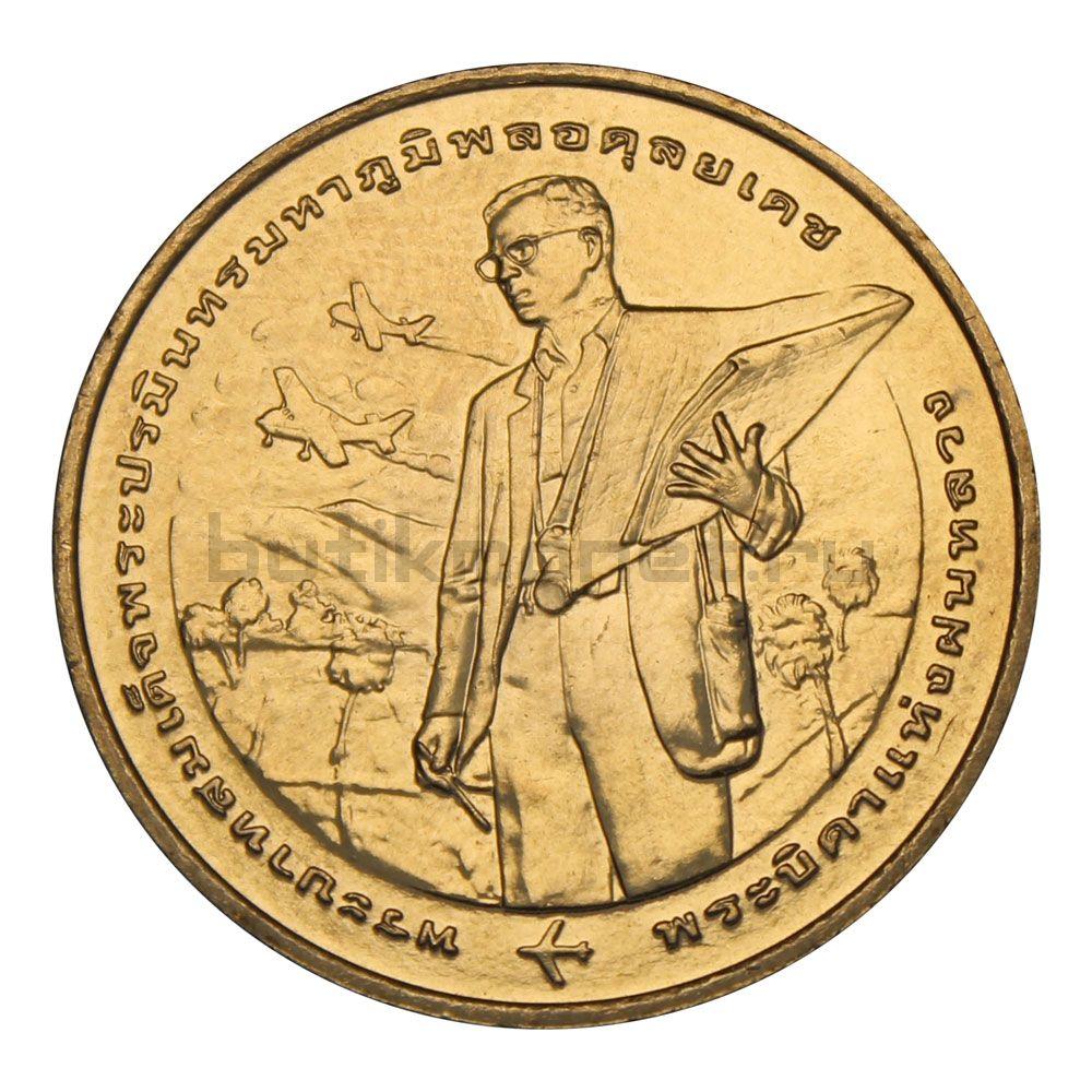 20 бат 2005 Таиланд 50 лет центру искусственного дождя