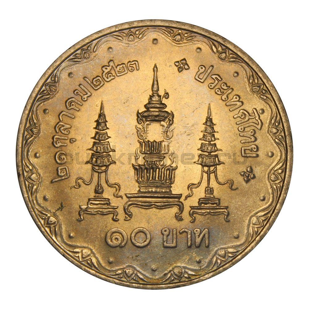 10 бат 1980 Таиланд 80 лет со дня рождения матери короля