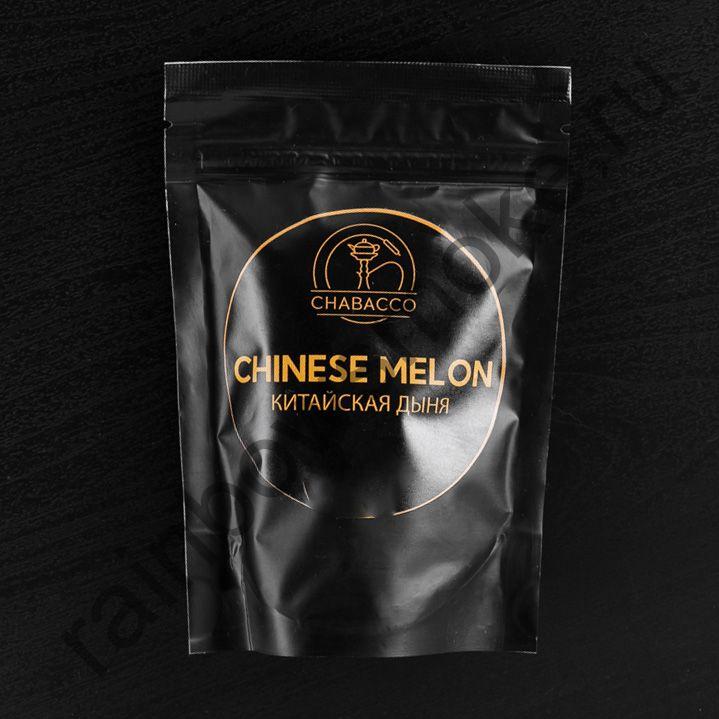 Chabacco Hard 100 гр - Chinese Melon (Китайская дыня)