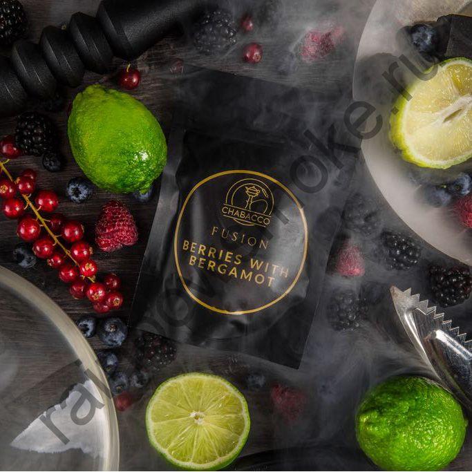 Chabacco Hard 50 гр - Berries With Bergamot (Ягоды с бергамотом)