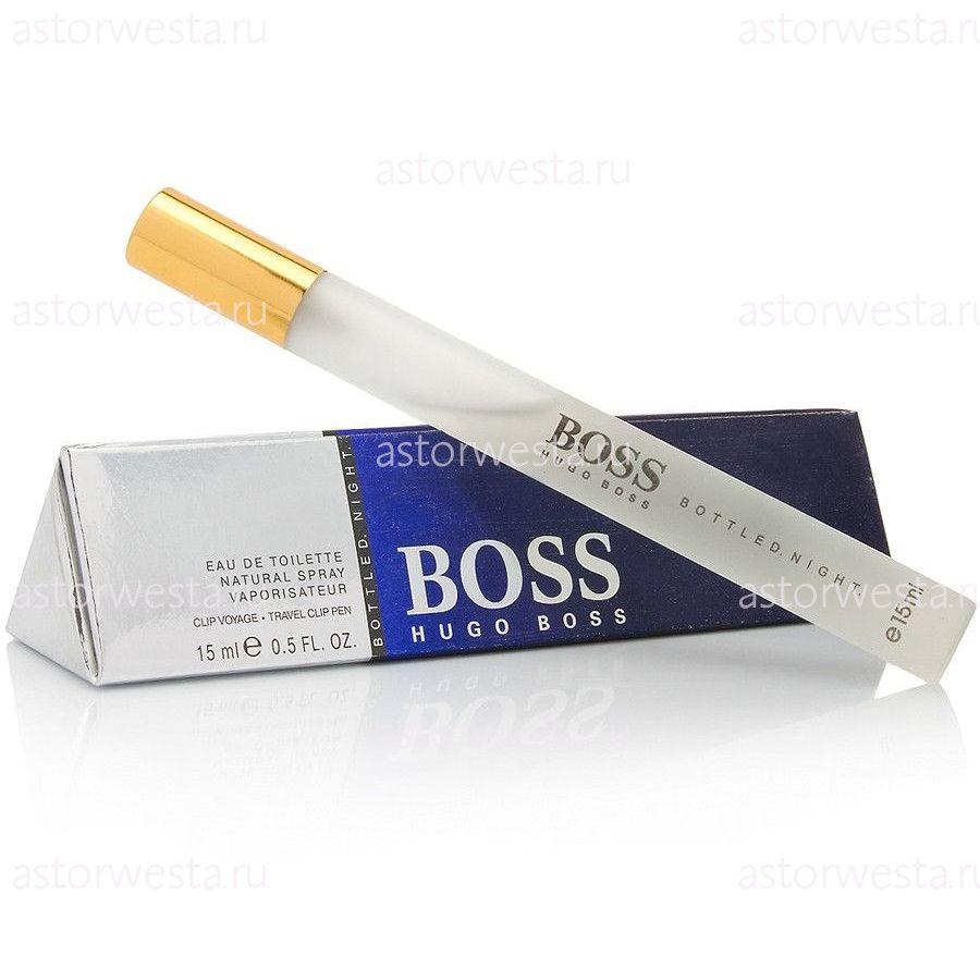 Пробник-ручка Hugo Boss Bottled Night, 15 мл