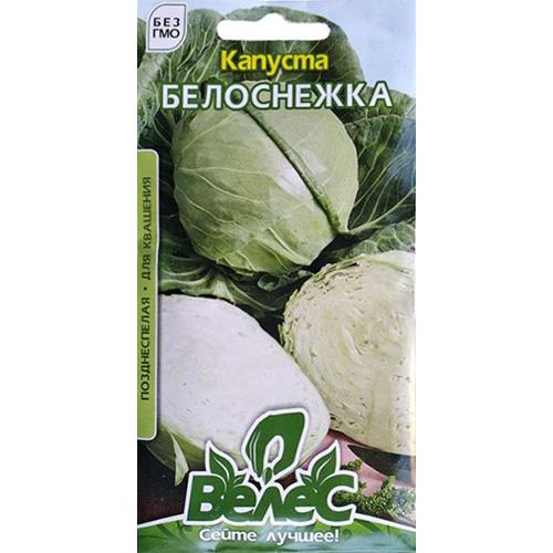 """""""Белоснежка"""" (1/5 г) от ТМ """"Велес"""""""