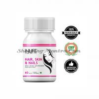 Минерально витаминный комплекс с биотином Инлайф | INLIFE Hair Skin and Nails Supplement with Biotin