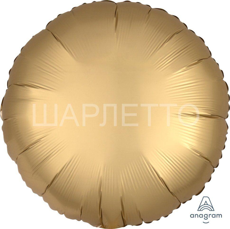 Круг Сатин Золото