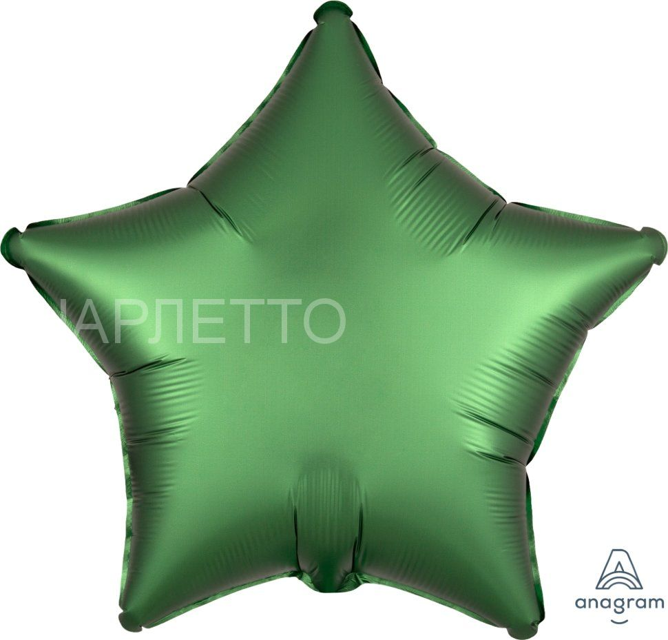 Звезда Сатин Зеленый