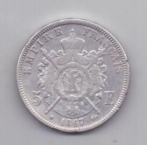 5 франков 1867 года Страсбург Франция