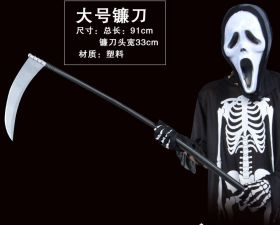 Коса смерти для карнавального костюма 90 см