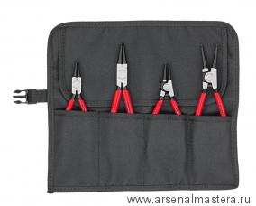 Комплект щипцов для стопорных колец KNIPEX в сумке-скрутке KN-001956V01