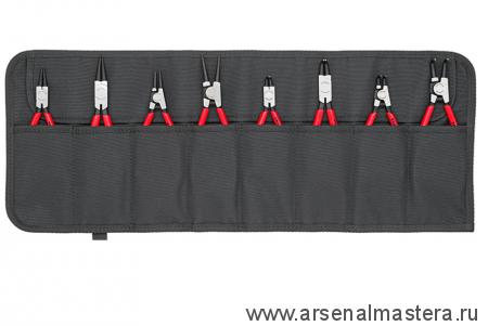 Комплект щипцов для стопорных колец KNIPEX в сумке-скрутке KN-001958V01