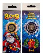 1 рубль НОВЫЙ ГОД 2019, цветная эмаль №12