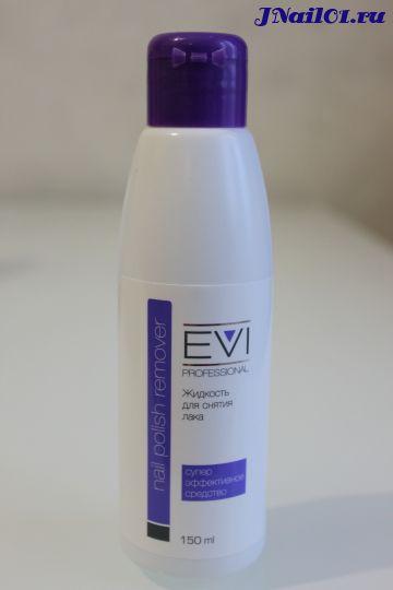 EVI professional, Жидкость для снятия лака c ацетоном, 150 мл