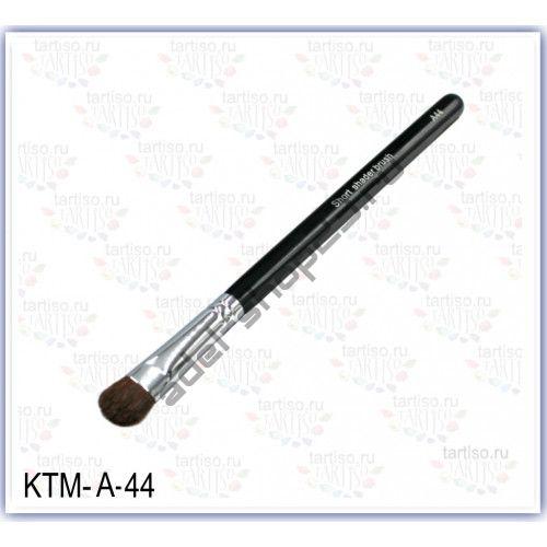 TARTISO - Кисть для растушевки теней (ворс пони) A44