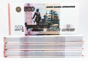 Отрывной блокнот 500 рублей