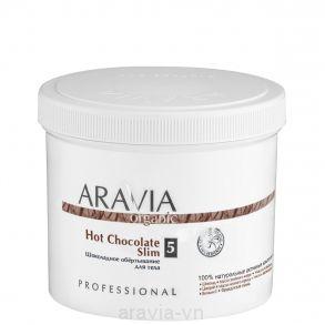Обёртывание шоколадное для тела Hot Chocolate Slim, 550 мл, ARAVIA Organic