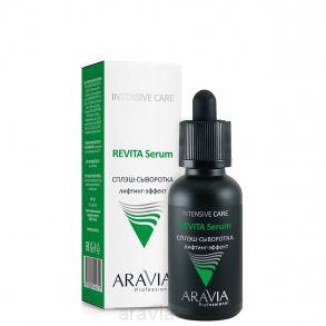 Сплэш-сыворотка для лица лифтинг-эффект, 30 мл, ARAVIA Professional