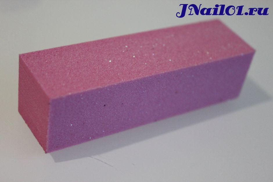 Шлифовщик для натуральных ногтей (розовый, 180 грит)