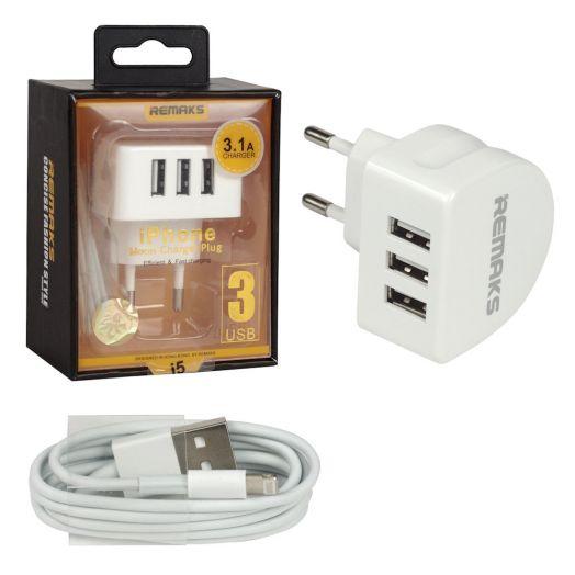 Сетевое зарядное устройство REMAKS RMT-7388 3xUSB + кабель USB-lightning