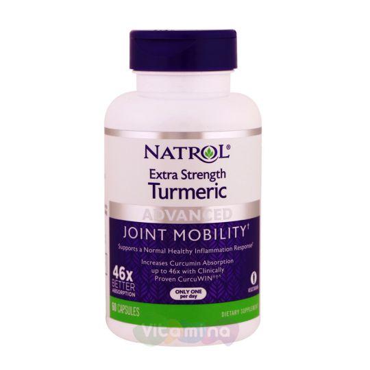 Natrol Куркумин Extra Strength Turmeric, 60 капс.