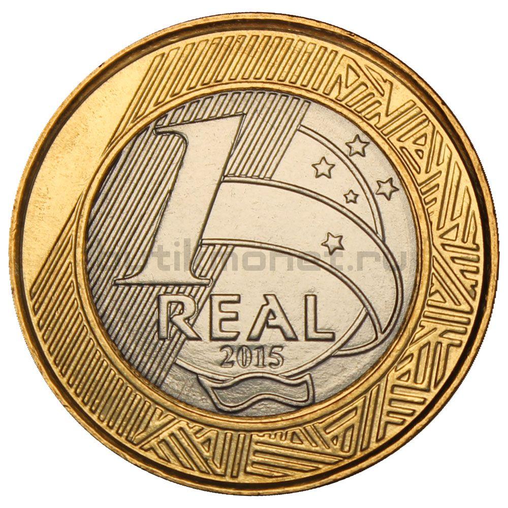 1 реал 2015 Бразилия 50 лет Центральному банку