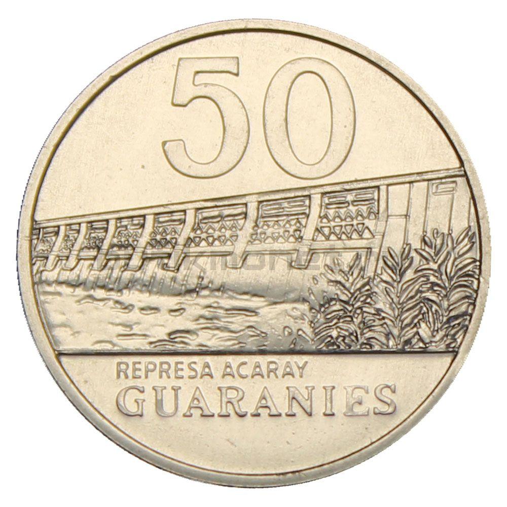 50 гуарани 2016 Парагвай