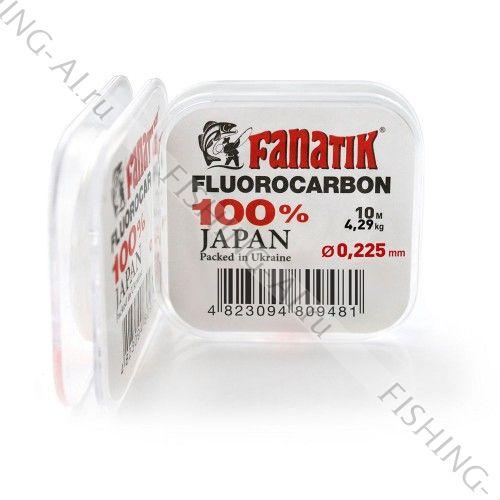 Флюорокарбон FANATIK 10 m 0.225 mm
