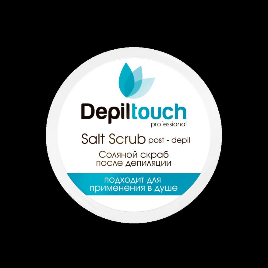 Скраб Depiltouch Professional c экстрактом водорослей 250 мл.