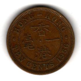 Гонконг 10 центов 1956