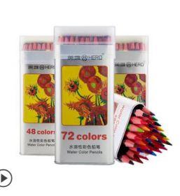 Набор акварельных карандашей Hero  72 цвета в металлич. коробке