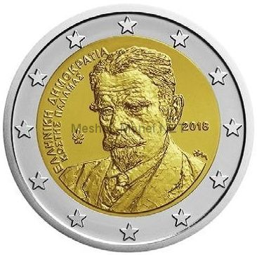 Греция 2 евро 2018, 75 лет со дня смерти Костиса Паламаса