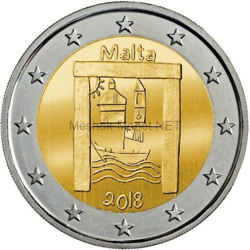 Мальта 2 евро 2018, Культурное наследие