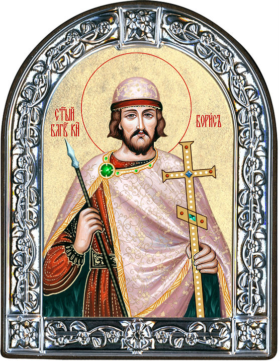 Икона Святой благоверный князь Борис (Греция, 13х10 см.)
