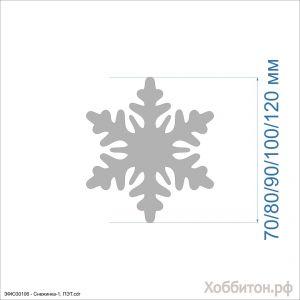 `Заготовка ''Снежинка-1'' , ПЭТ 0,7 мм