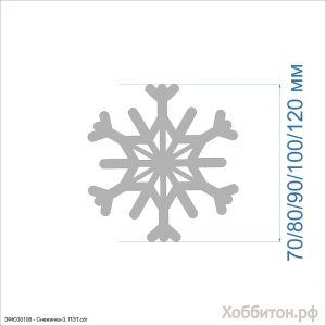 `Заготовка ''Снежинка-3'' , ПЭТ 0,7 мм