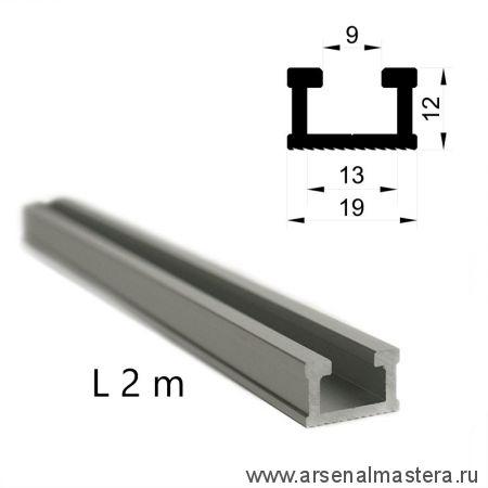 Профиль - шина алюминиевая Woodwork TR19 19 х 12 мм длина 2 м TR19.200
