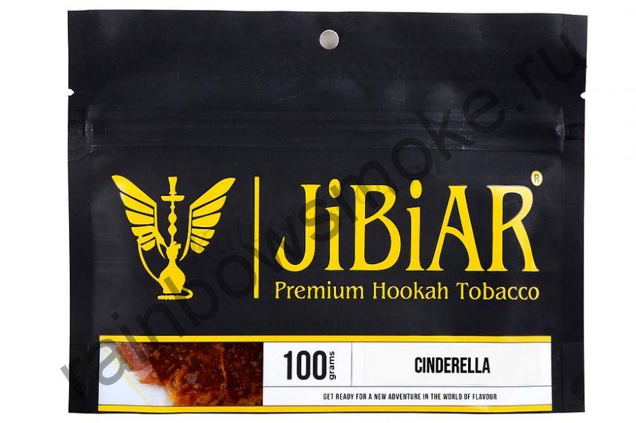 Jibiar 100 гр - Cinderella (Золушка)