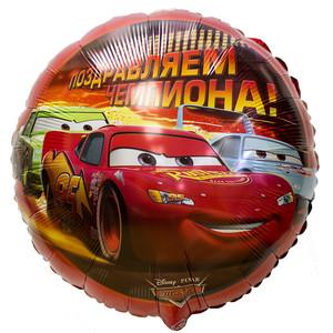 Тачки Поздравляем Чемпиона круглый шар фольгированный с гелием